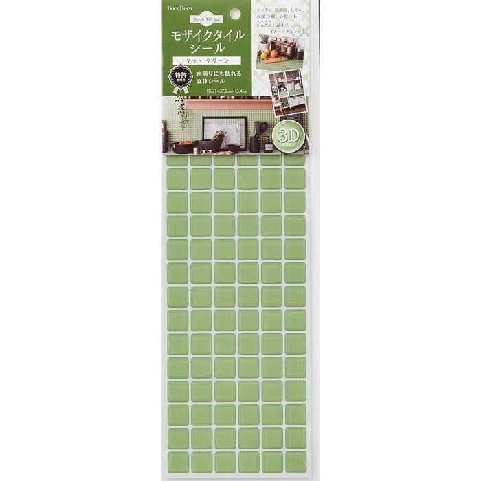 BEAUS Tile モザイクタイルシール マット グリーン MT-019(DIY ステッカー 立体 本物風 タイル 壁 カフェ 緑) 160個セット【沖縄・離島配達不可】 4900309022931-160