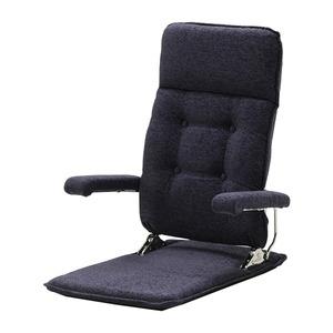 その他 MF-クルーズST C-NV ネイビー 座椅子 ds-2261841