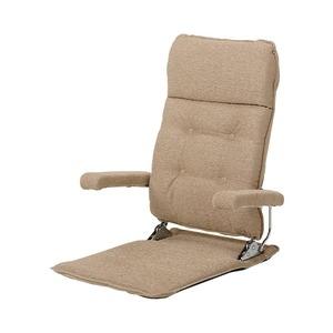 その他 MF-クルーズST C-BE ベージュ 座椅子 ds-2261844