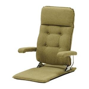 その他 MF-クルーズST B-GN グリーン 座椅子 ds-2261846