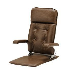 その他 MF-クルーズST L-DB ダークブラウン 座椅子 ds-2261849