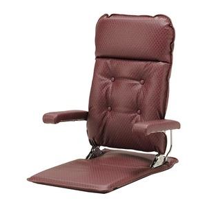 その他 肘付き 座椅子/フロアチェア 【L-PA パープル】 肘はねあげ式 リクライニング 日本製 『MF-クルーズST』 ds-2261850