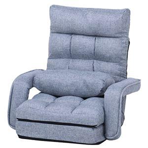その他 4WAY座椅子 0212 グレー ds-2262035