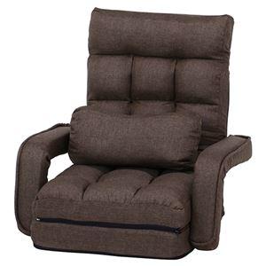 その他 4WAY座椅子 0212 ダークブラウン ds-2262036