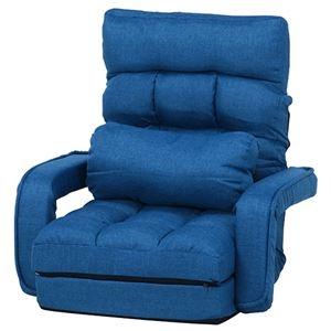 その他 4WAY座椅子 0212 ネイビー ds-2262037