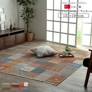 その他 トルコ製 ウィルトン織カーペット 畳めるタイプ コンパクト アイボリー 約133×190cm ds-2257265