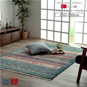 その他 トルコ製 ウィルトン織カーペット 畳めるタイプ コンパクト ネイビー 約133×190cm ds-2257273