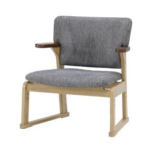 その他 高座椅子/パーソナルチェア 【グレー】 肘付き 超ワイドタイプ座面幅 座面高調節可 風防カバー 『マロン』 ds-2261835
