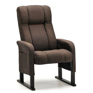 その他 アズキ BR(ブラウン) 高座椅子 ds-2261838