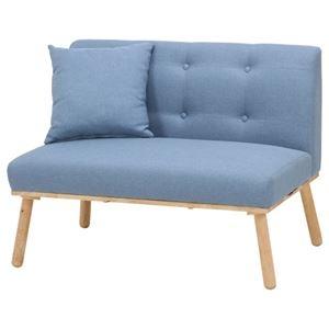 その他 北欧風 ダイニングソファー/食卓椅子 2P 【ブルー】 幅1025mm 木製 ファブリック地 『Natural Signature ヘームル』 〔店舗〕 ds-2262059