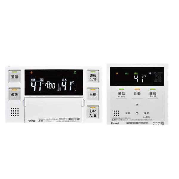 リンナイ 262シリーズ インターホーン付き Wi-Fi リモコン MBC-262VC