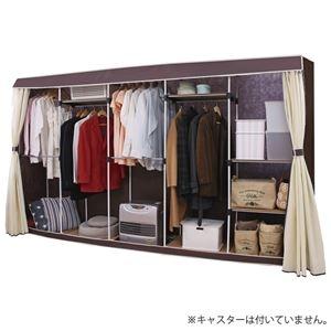 その他 大量収納 ハンガーラック/衣類収納 【幅300cm】 カーテン付き スチール 〔ベッドルーム 寝室 リビング〕 ds-2262945