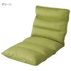 その他 低反発 座椅子/フロアチェア 【ワイドタイプ グリーン】 折りたたみ式 75×44~167×75(15)cm スチールパイプ 〔リビング〕 ds-2263406