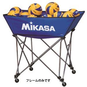 その他 MIKASA(ミカサ)器具 ボールカゴ 舟型・大専用 フレームのみ 【BCFSPWL】 ds-2262620