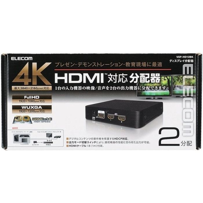 エレコム HDMI分配器/1入力/2出力 VSP-HD12BK