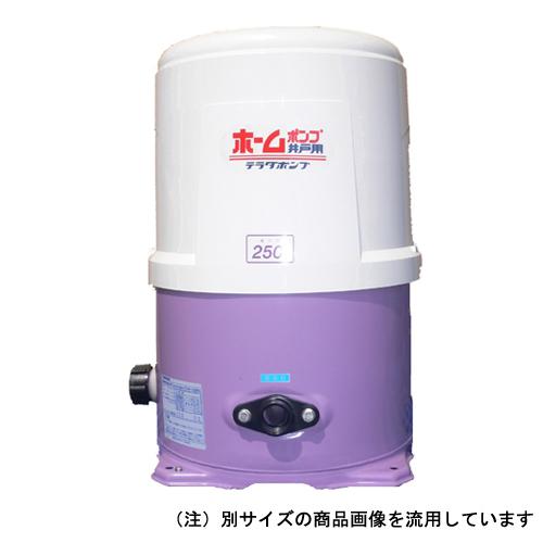 寺田ポンプ製作所 ホームポンプ 50HZ (THP-250KF) 4975567184707