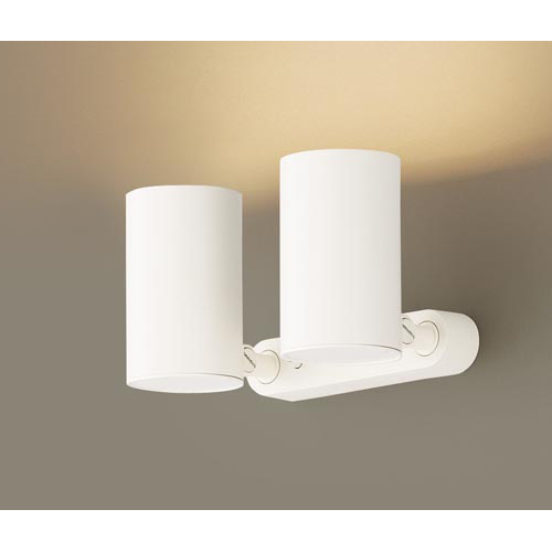 パナソニック LEDスポットライト60形X2集光電球色 LGB84632KLB1