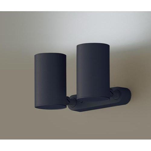 パナソニック LEDスポットライト60形X2集光昼白色 LGB84635KLB1