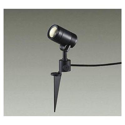 DAIKO LED屋外スパイクライト DECO-S50/S50C (E11) ランプ別 LZW-90633XB