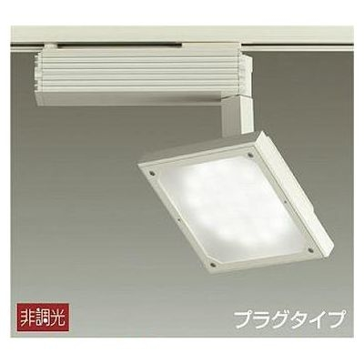 DAIKO LEDスポットライト 50W 電球色(3000K) LZ4 LZS-90658YW