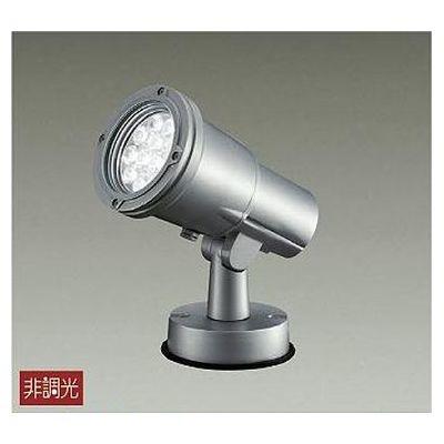 DAIKO LED屋外スポットライト 26W 電球色(3000K) LZ2 LZW-60712YS