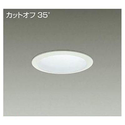 DAIKO LEDダウンライト 23W/26W 白色(4000K) LZ2 LZD-60754NW