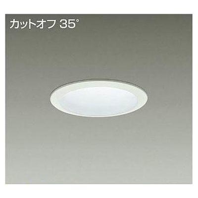 DAIKO LEDダウンライト 23W/26W 電球色(3000K) LZ2 LZD-60754YW