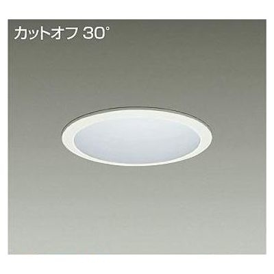 DAIKO LEDダウンライト 43W/50W 白色(4000K) LZ4 LZD-60756NW