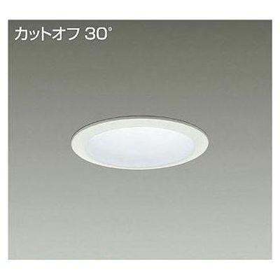DAIKO LED屋外アウトドア 23W/26W 白色(4000K) LZ2 LZW-60797NW