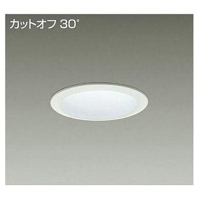 DAIKO LED屋外アウトドア 23W/26W 電球色(3000K) LZ2 LZW-60797YW