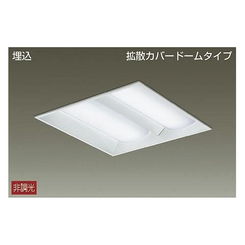 DAIKO LEDベースライト 56W 温白色(3500K) LZB-91084AW