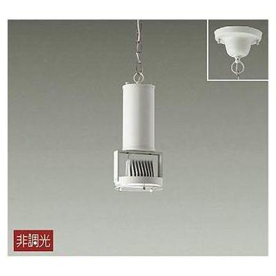 DAIKO LEDペンダント 50W 電球色(3000K) LZ4 (カバー別売) LZP-60830YW