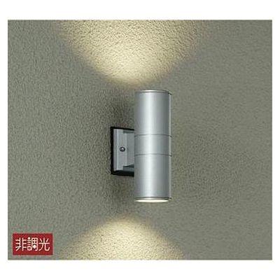 DAIKO LED屋外ブラケット 14.6W 昼白色(5000K) LZW-91326WS