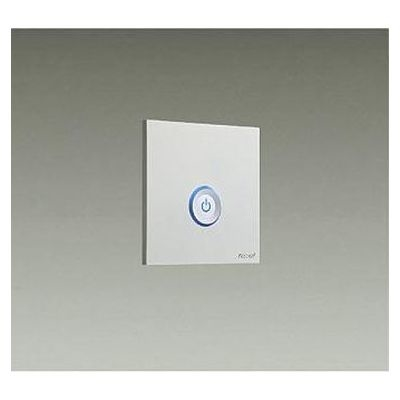 DAIKO LEDコントロールパネル LZA-91485