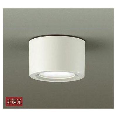 DAIKO LED屋外シーリングダウンライト 9.8W 昼白色(5000K) LZW-91550WW