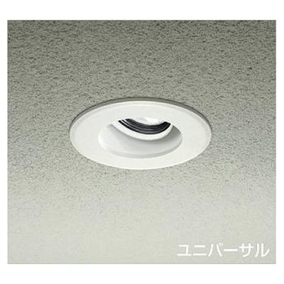 DAIKO LED屋外アウトドア 14W/16W 電球色(2700K) LZ1 LZW-91624LW