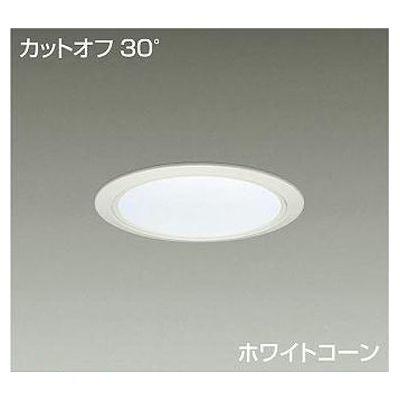 DAIKO LEDダウンライト 87W/101W 温白色(3500K) LZ8C LZD-91937AW