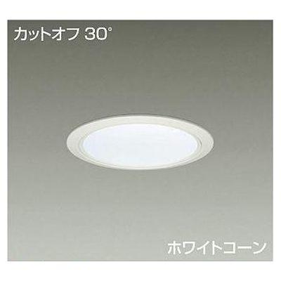 DAIKO LEDダウンライト 87W/101W 昼白色(5000K) LZ8C LZD-91937WW