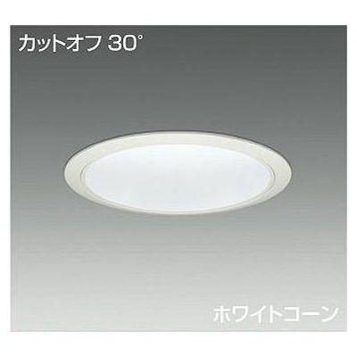 DAIKO LEDダウンライト 87W/101W 温白色(3500K) LZ8C LZD-91939AW