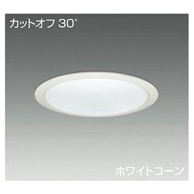 DAIKO LEDダウンライト 87W/101W 昼白色(5000K) LZ8C LZD-91939WW