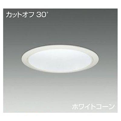 DAIKO LEDダウンライト 87W/101W 白色(4000K) LZ8C LZD-91941NW