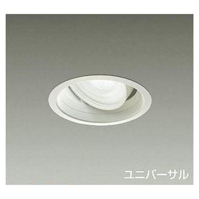 DAIKO LEDダウンライト 37W/43W 白色(4000K) LZ4C LZD-91952NW
