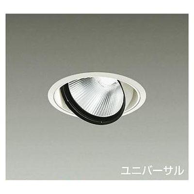 DAIKO LEDダウンライト 30W/35W 電球色(3000K) LZ3C LZD-91963YW
