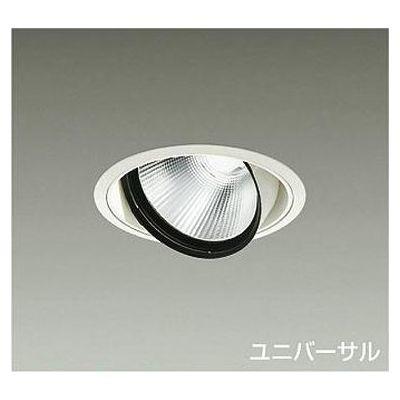 DAIKO LEDダウンライト 37W/43W 温白色(3500K) LZ4C LZD-91965AW