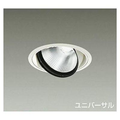 DAIKO LEDダウンライト 37W/43W 温白色(3500K) LZ4C LZD-91966AW