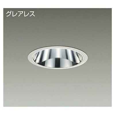 DAIKO LEDダウンライト 37W/43W 電球色(3000K) LZ4C LZD-92012YW