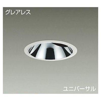 DAIKO LEDダウンライト 37W/43W 白色(4000K) LZ4C LZD-92024NW