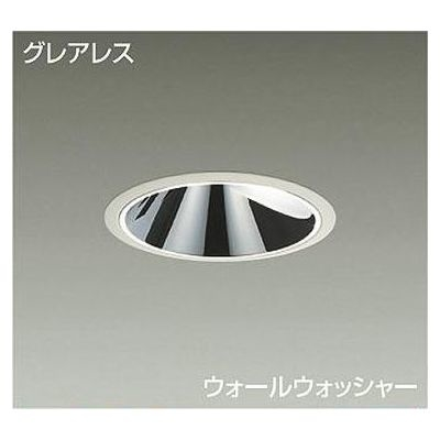 DAIKO LEDダウンライト 37W/43W 白色(4000K) LZ4C LZD-92028NW