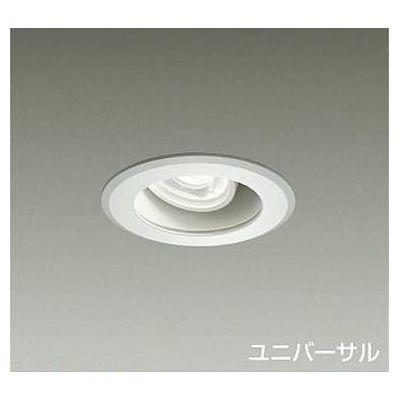 DAIKO LED屋外アウトドア 22W/25W 白色(4000K) LZ2C LZW-92178NW