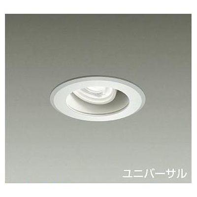 DAIKO LED屋外アウトドア 22W/25W 白色(4000K) LZ2C LZW-92179NW